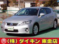 レクサスCT200h バージョンL ナビTV本革