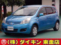 Car_Item_01