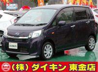 ステラ5H/B 660 L エコアイドル